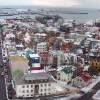 İzlanda Başkenti Reykjavik -2- Canlı İzle Kamera HD