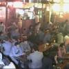 Romanya Bükreş Üniversitesi Bar Canlı izle