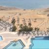 Ürdün Ölü Deniz Plaj Havuz Canlı İzle