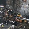 Ukrayna Kiev Maidan Meydanı (Protestolar) Canlı izle