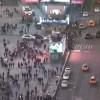 New York Times Meydanı -4-  Canlı izle