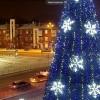 Rusya Moskova Pervomayskaya meydanı Canlı izle
